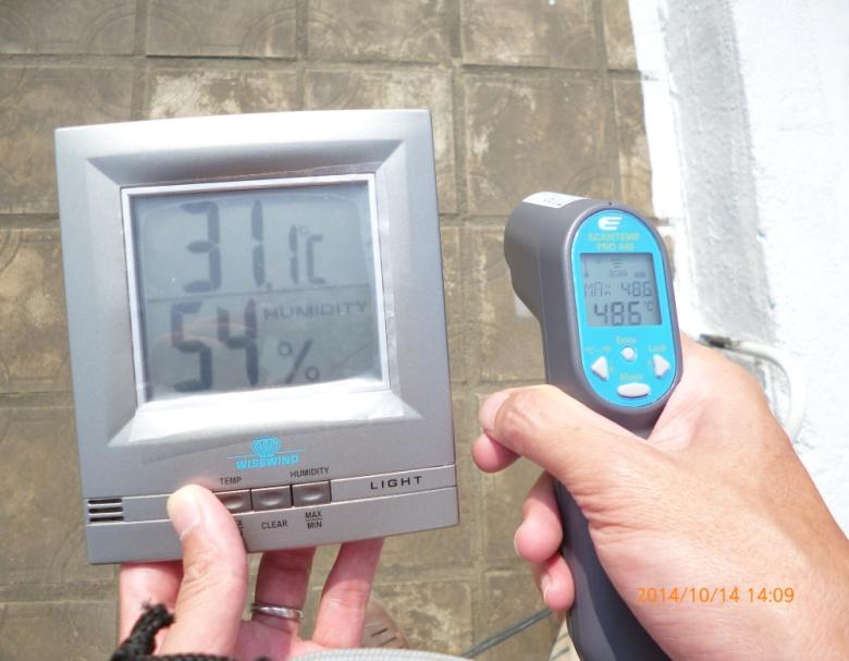 台灣高雄壽民路屋頂使用CG100TIC水泥系隔熱保溫塗料施工前溫度比較