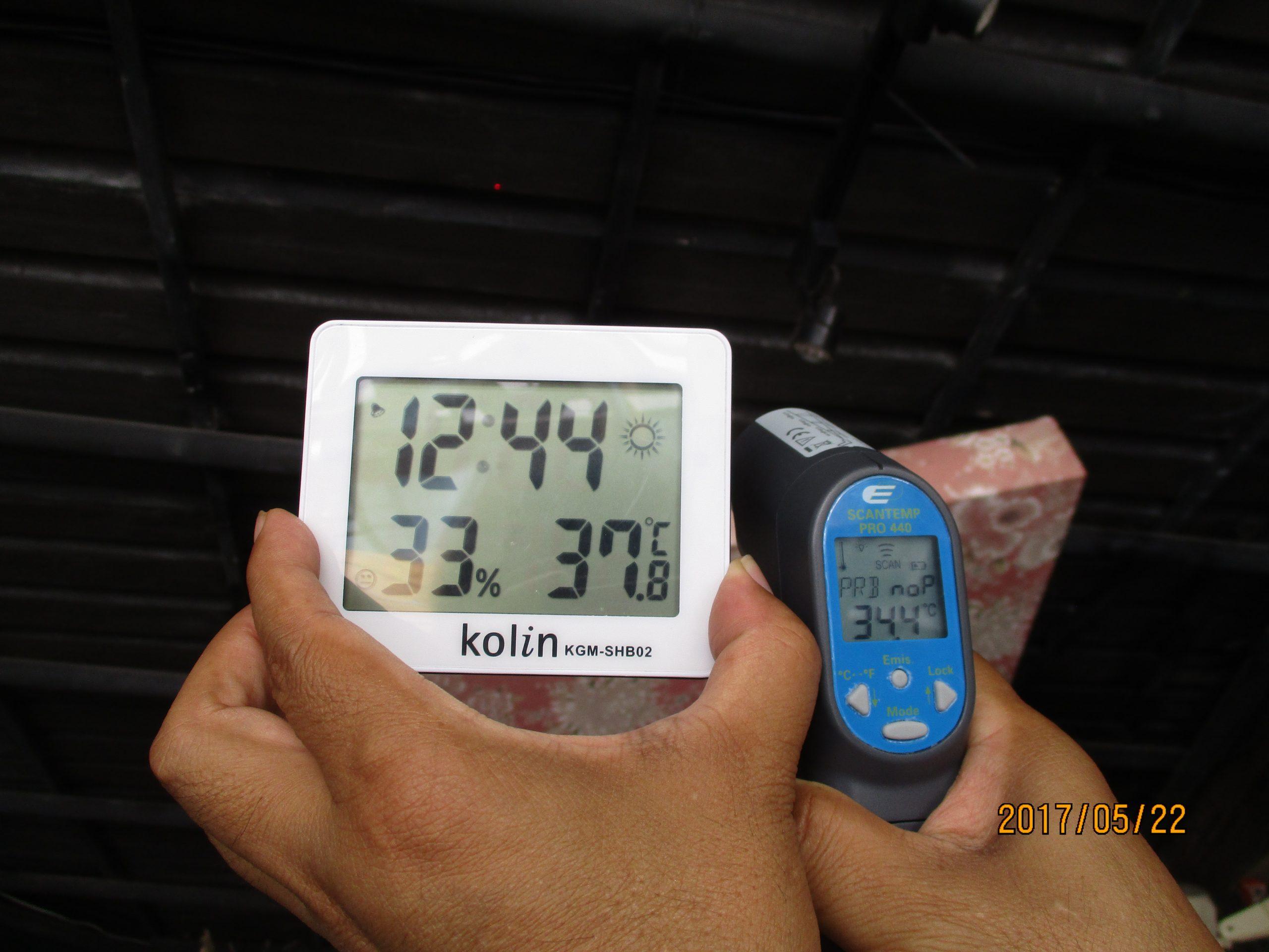 台灣屏東潮州餐廳使用CGF7600A水性抗污隔熱防水漆後溫度比較,有效隔熱保溫