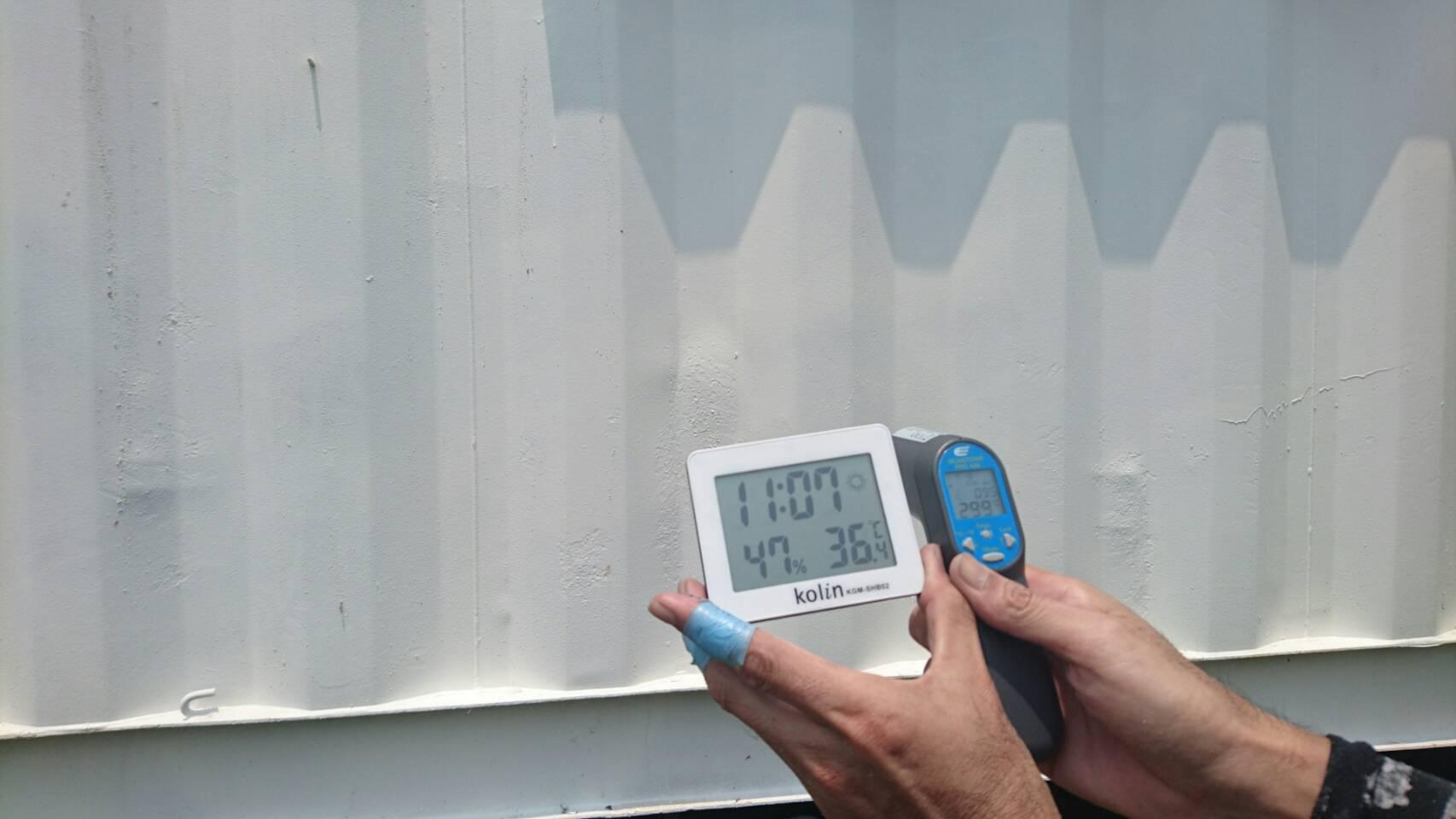 台灣林邊貨櫃屋使用CGF7600A水性抗污隔熱防水漆後溫度比較,有效隔熱保溫