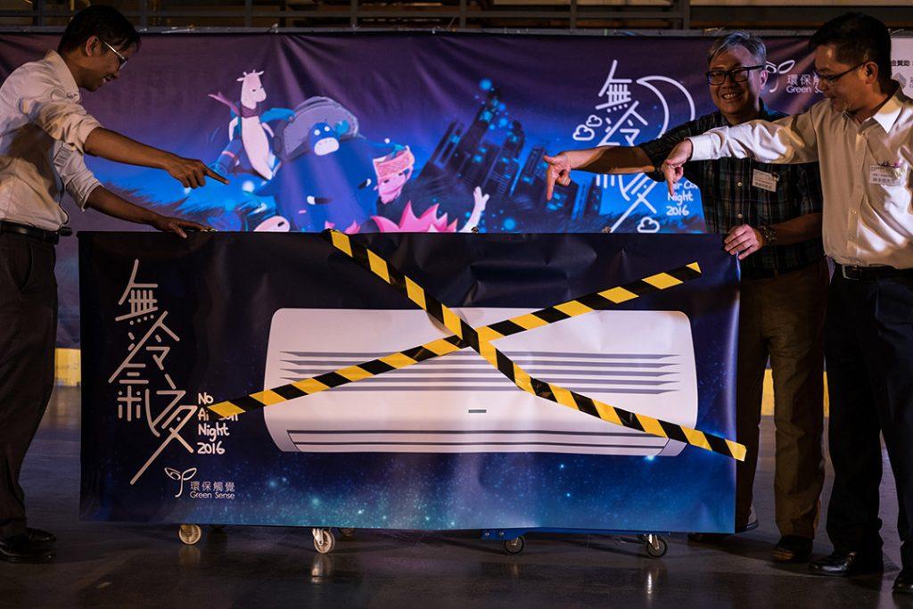 香港環保組織「環保觸覺」主辦的倡議活動「無冷氣夜」,呼籲香港人關注冷氣過度使用所引發的環境問題。攝:盧翊銘/端傳媒