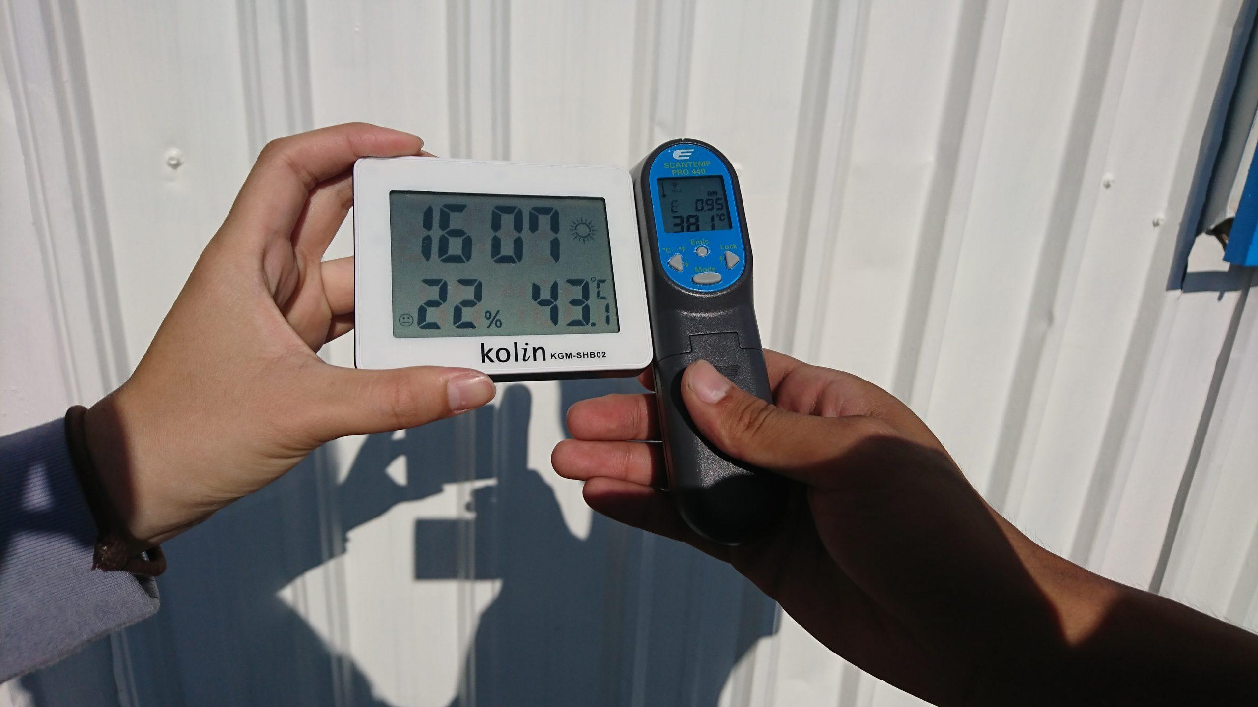 台灣高雄橋頭廠房鐵皮屋使用CGF7600A水性抗污隔熱防水漆後溫度比較,有效隔熱保溫